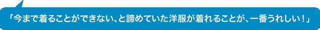 ear_hukidashi